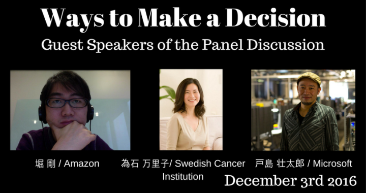 Ways to Make a Decision_Guest Speekers